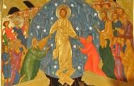 Сегодня в России празднуется Отдание Пасхи