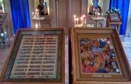 С праздником Всех Святых, в земле Российской просиявших