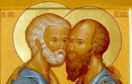 12 июля - день памяти Свв. первоверховных апостолов Петра и Павла