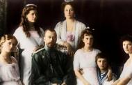 ВНИМАНИЕ! 17 июля, 100-летие расстрела царской семьи