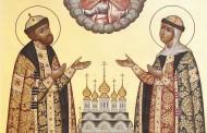 8 июля, в праздник Петра и Февронии, отмечается