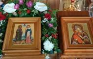 Сретение Владимирской иконы Пресвятой Богородицы. Мчч. Адриана и Наталии