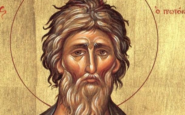 13 декабря – день памяти св. апостола Андрея Первозванного