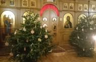 Благоукрашение храма к празднику Рождества Христова