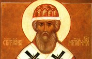 22 января - день памяти святителя Филиппа, митрополита Московского и всея России, чудотворца