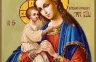 """Празднование иконы Божией Матери """"Взыскание Погибших"""""""