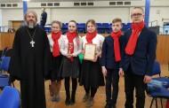 Поздравляем команду Воскресной школы