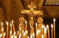 О поминовении усопших по уставу Православной церкви (фрагменты)