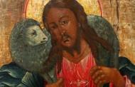 Слово в Неделю 3-ю Великого поста, Крестопоклонную