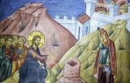 Воды жизни. Слово в Неделю 5-ю по Пасхе, о самаряныне