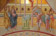 Слово в Неделю 4-ю по Пасхе, о расслабленном