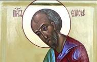 День памяти пророка Елисея