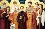 День памяти память святых царственных страстотерпцев