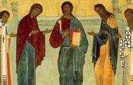 Происхождение Древа Честного и Животворящего Креста Господня