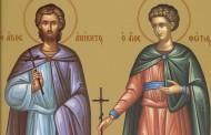 Святые мученики Фотий и Аникита