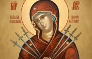 Икона Божией Матери «Умягчение злых сердец