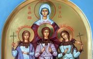День памяти Веры, Надежды, Любви и матери их Софии