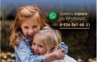 Приглашаем на бесплатные консультации логопеда и психолога