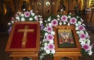 C праздником Воздвижения Честного Креста Господня