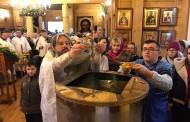 С праздником Крещения Господа Бога и Спаса нашего Иисуса Христа!