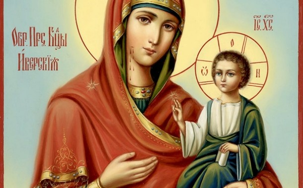 25 февраля - день памяти Иверской иконы Божией Матери