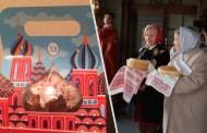 Доставка на дом Артоса и освященных куличей