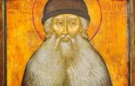 Празднование обретения мощей преподобного Максима Грека