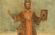 Перенесение мощейсвятителяФилиппа, митрополита Московского