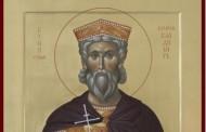 День памяти Равноап. вел. кн. Владимира, во св. Крещении Василия