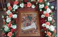 День памяти мироносицы равноап. Мари́и Магдалины