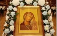 ДеньКазанскойиконы Божией Матери