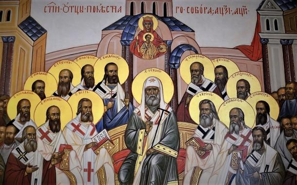 18 ноября - День памяти Отцов Поместного Собора