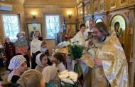 В день празднования Собора Архистратига Божия Михаила
