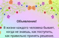 Вы можете обратиться к православному психологу