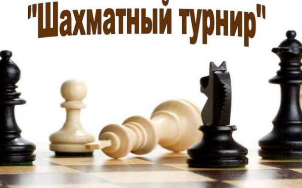 Приглашаем на Открытый Сретенский турнир по шахматам