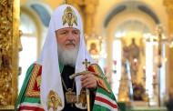 Святейший Патриарх Московский и всея Руси Кирилл выступил с обращением по случаю Международного дня редких заболеваний