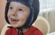 Семья Воронковых благодарит за помощь!