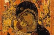 3 июня. День памяти Владимирской иконы Божией Матери