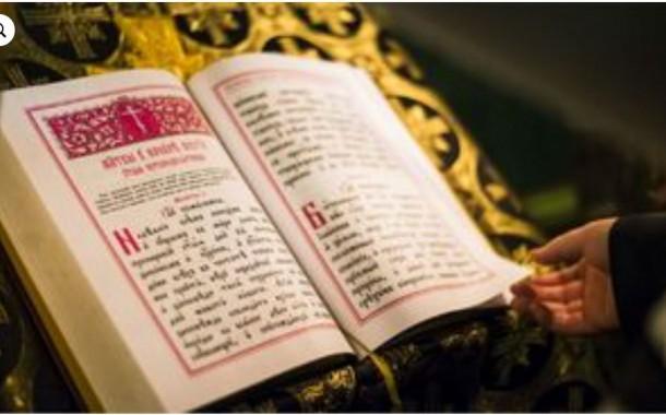 Московская духовная академия приглашает