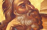 День памяти пророка Илии или Ильин день