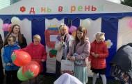 День Варенья в Воскресной школе