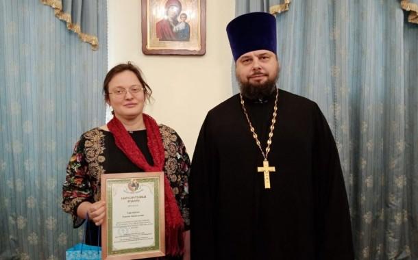 Поздравляем Таисию Анатольевну!
