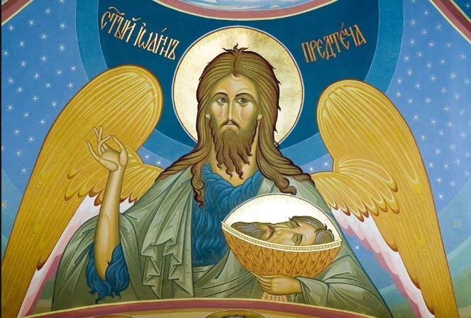 7 июня церковь празднует третье обретение главы Иоанна Предтечи