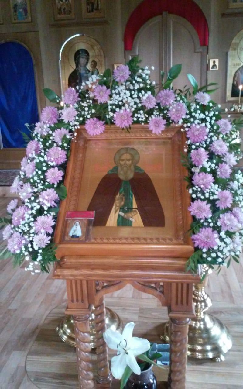 18 июля - обретение мощей Прп. Сергия Радонежского. <br>100-летие убийства преподобномученицы Елизаветы Фёдоровны