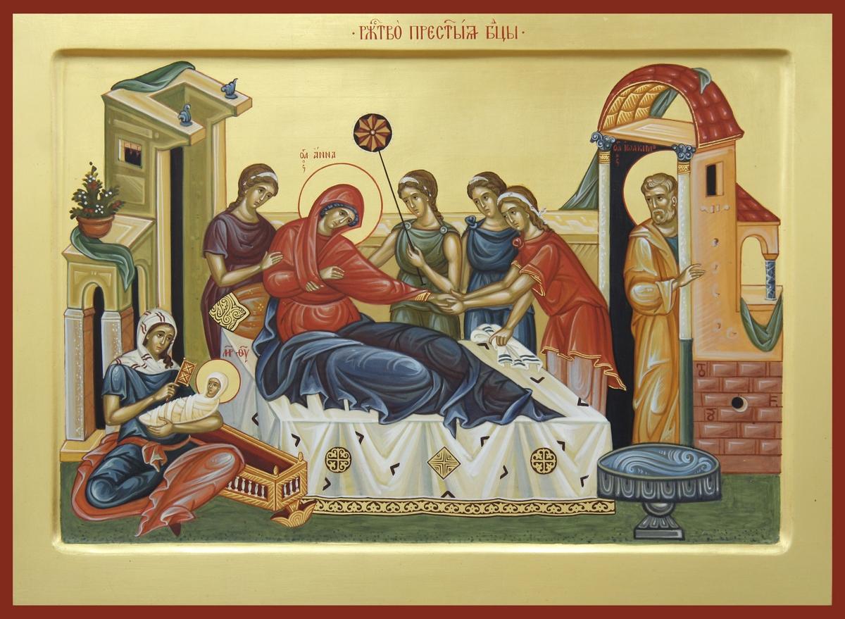 Слово в день Рождества Пресвятой Богородицы