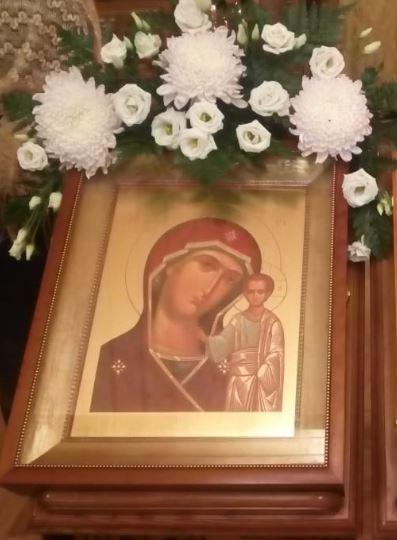 Празднованиев честь КазанскойиконыБожией Матери