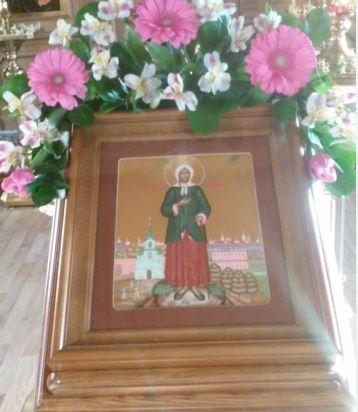 6 февраля - День памяти Ксении Петербургской