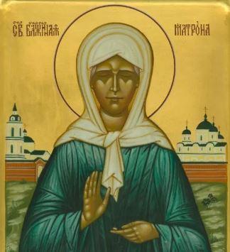 День памяти святой Матроны Московской 8 марта
