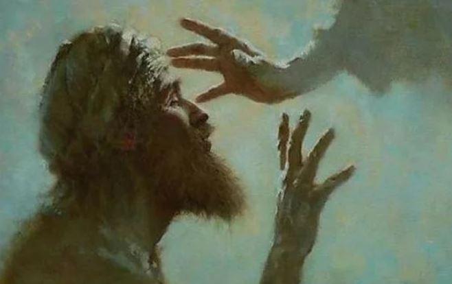 Евангелие от Иоанна (Глава 9)