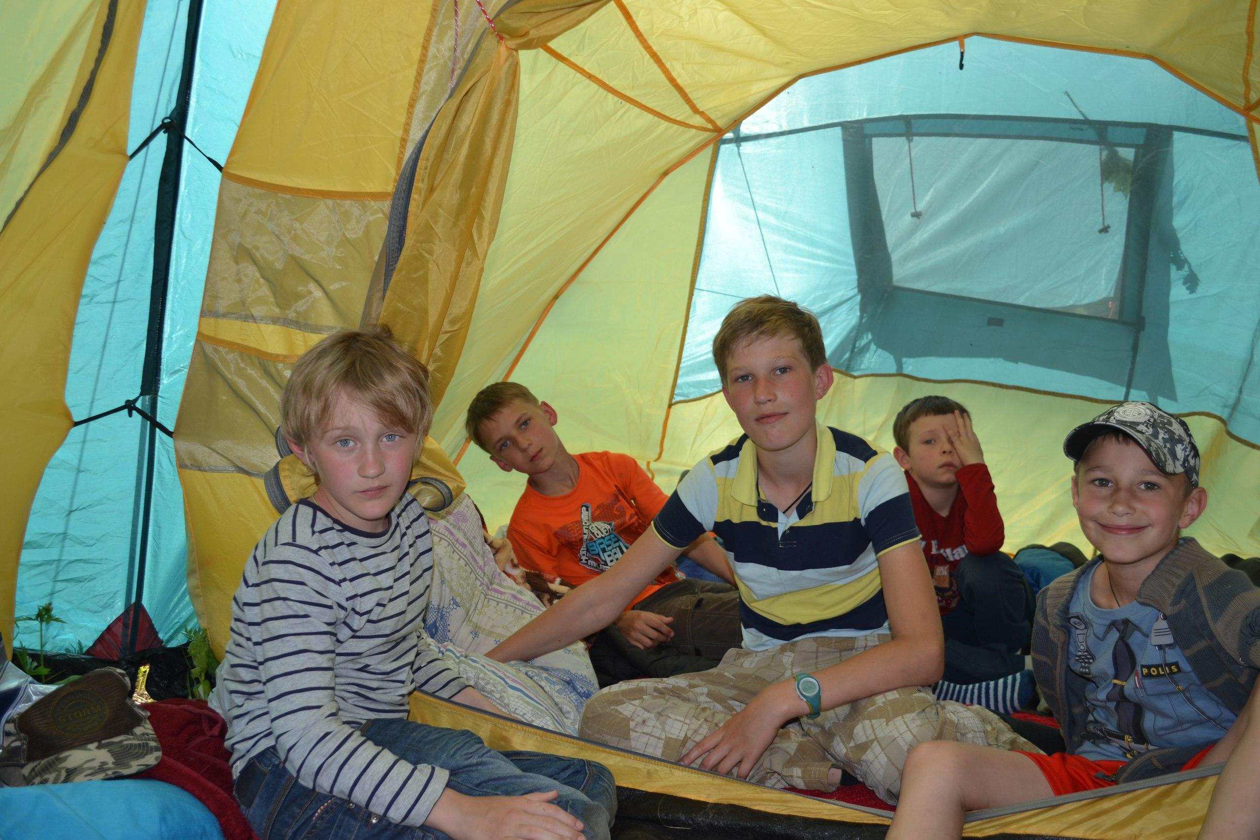 Детско-юношеский лагерь. Вы с нами?
